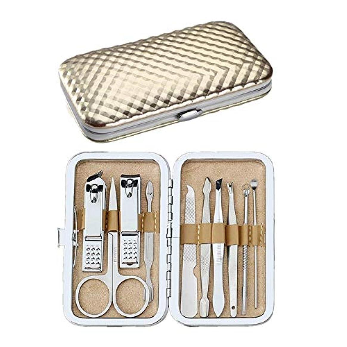 荒野転用スポンジ爪切りセット 高級感 ネイルケア10点セット グルーミング 収納箱携帯 金色