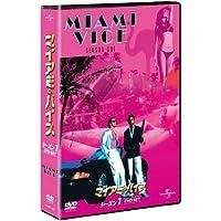マイアミ・バイス シーズン 1 DVD-SET 【ユニバーサルTVシリーズ スペシャル・プライス】