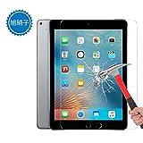 iPad Air2 専用強化ガラスフィルム A9H アイパッドAir2 液晶保護フィルム 高鮮明 0.26mm 超薄型 表面硬度9H 飛散防止処理 気泡ゼロ 耐衝撃 指紋防止 貼り付けやすい