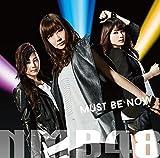 Must be now (限定盤Type-C)