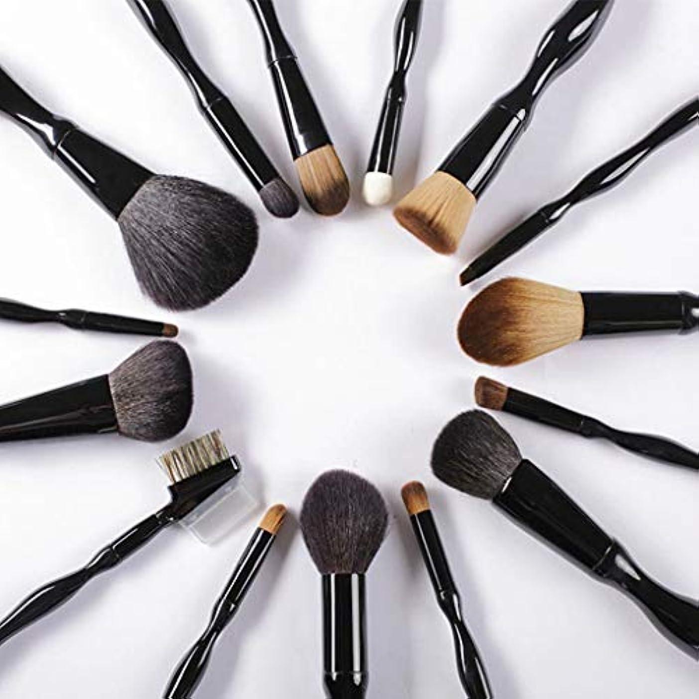 威するピン瞳15化粧ブラシボディカーブファンデーションブラシ化粧ブラシ美容ツール