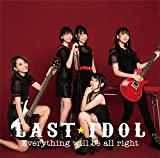 Everything will be all right(初回限定盤 Type C)(DVD付)