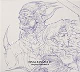 【DS版】ファイナルファンタジーIV オリジナル・サウンドトラック(DVD付)