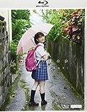 raindrop(Blu-ray Disc)