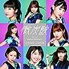 『微炭酸/ポツリと/Good bye & Good luck! 』(初回生産限定盤A)
