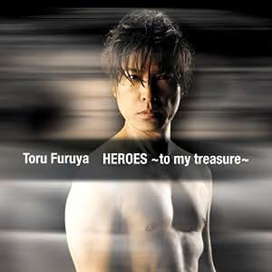 HEROES~to my treasure~