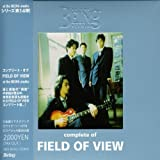 complete of FIELD OF VIEW at the BEING studio 画像