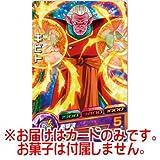 ドラゴンボール ヒーローズ カードグミ13 [JPBC3-11.キビト](単品)