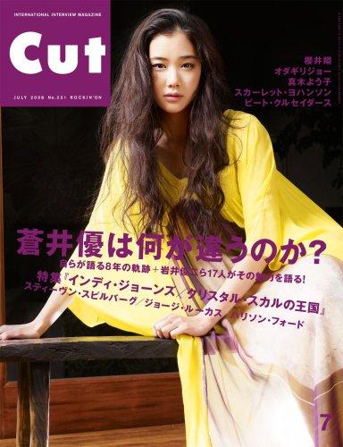 Cut (カット) 2008年 07月号 [雑誌]