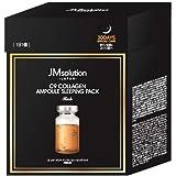 JMsolution C9 コラーゲン アンプル スリーピングパック リッチ 4g×30個(箱入り)