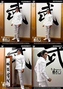 "Real Masterpiece 1/6 Collectible Figure 「ドラゴン怒りの鉄拳」ブルース・リー [Fist of Fury ""Bruce Lee""]"
