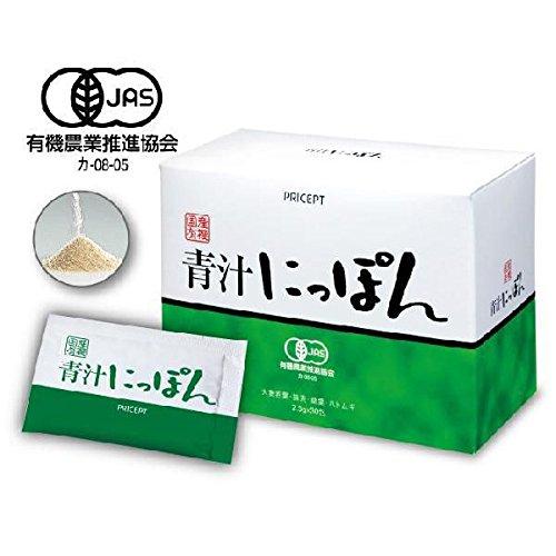プリセプト 国産有機青汁にっぽん30包単品 (有機JAS認証)
