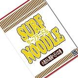 SURF NOODLE 3 サーフヌードル