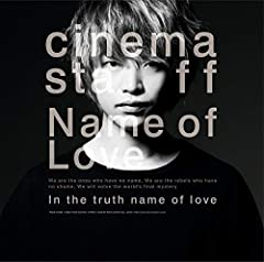 cinema staff「Name of Love」のジャケット画像