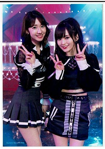 AKB48 Teacher Teacher TSUTAYA ...