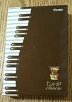 Hey!Say!7 ブルボン オリジナルBIGピアノトランプ