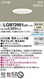 Panasonic LEDダウンライト100形拡散温白色LGB72951LE1