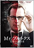 Mr.ブルックス~完璧なる殺人鬼~ <特別編>[DVD]