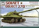 パンダホビー 1/35 ソビエト試作重戦車 オブイェークト279 プラモデル