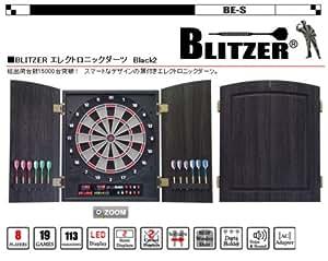 BLITZER(ブリッザー) electronic dart Black2(エレクトリニックダーツブラック2)