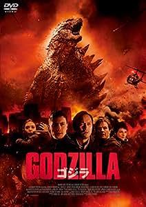 GODZILLA ゴジラ[2014] DVD2枚組