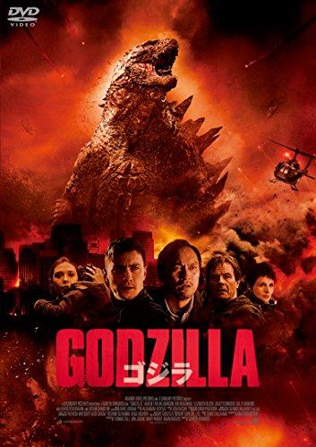GODZILLA ゴジラ[2014] DVD2枚組の詳細を見る