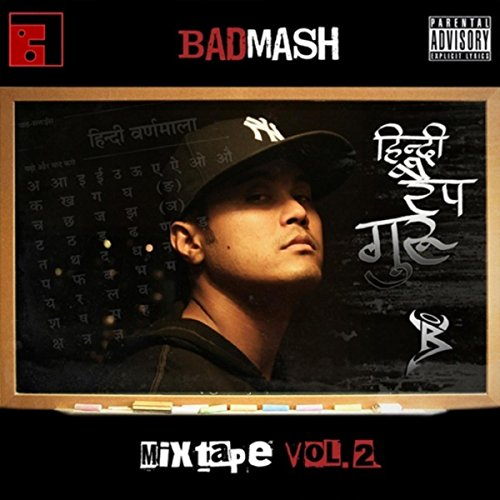 Amazon Music - BadmashのCrack ...
