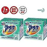 【まとめ販売2箱セット】 花王 ワンパックアタック高活性バイオEX 10個パック 240g(24g×10個) ×2箱