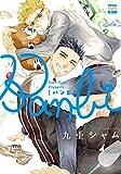 Banbi (KARENコミックス)