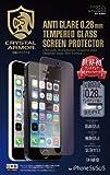 API-AG001(iPhone5s/5c/5専用衝撃吸収液晶保護フィルム)