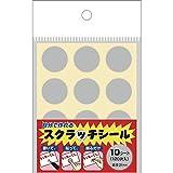 タカ印 くじ イベント用品 スクラッチシール 丸型 120片 44-2200