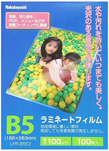 ナカバヤシ ラミネートフィルム 100枚入 188×263mm B5 LPR-B5E2