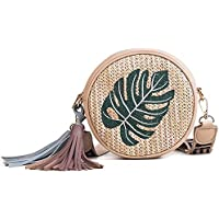 HARU カゴバッグ 草編みバッグ INSで大人気 ショルダーバッグ 斜めかけバッグ 森ガール バッグ ストローバッグ 丸型 鞄 お出かけ 旅行