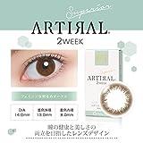 アーティラル スペリア 2week 1箱6枚入り【オークル 度数:-5.50】 2週間 カラコン Artiral