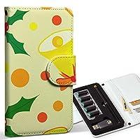 スマコレ ploom TECH プルームテック 専用 レザーケース 手帳型 タバコ ケース カバー 合皮 ケース カバー 収納 プルームケース デザイン 革 フラワー クリスマス 冬 模様 004392