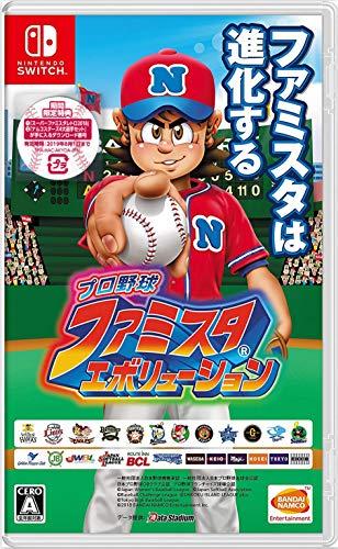 プロ野球 ファミスタ エボリューション - Switch (...