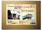 Nゲージ 00301 上田交通 別所温泉駅 (ペーパーストラクチャー未塗装キット)