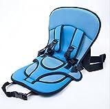ノーブランド品 チャイルドシールド 持ち運びに便利 簡単 脱着 チャイルドシート 子供 保護 簡易型 座席 どこでもチェアシート ベビーチェア