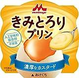 [冷蔵] 森永乳業 きみとろりプリン カスタード 75g