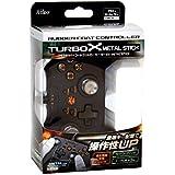 PS3用ラバーコートコントローラーターボX METAL STICK
