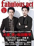 fabulous act(ファビュラス・アクト) Vol.08 (シンコー・ミュージックMOOK)