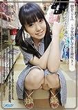朝倉ことみ ~少女の激しすぎる潮吹き~ [DVD]