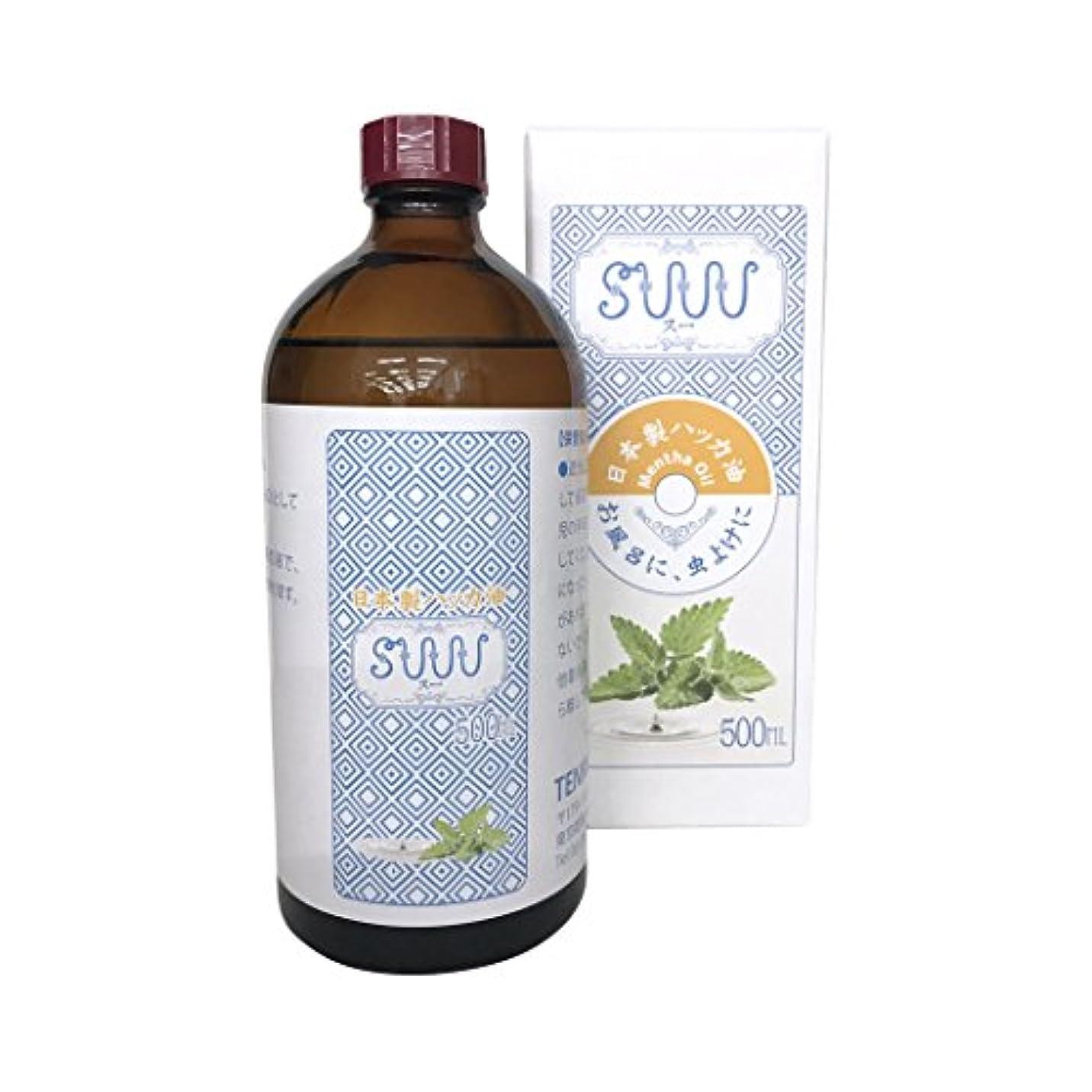 【日本製】 ハッカ油 500ml (ハッカ油のSUUU)