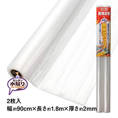 RoomClip商品情報 - ニトムズ 窓ガラス 断熱シート クリア 徳用2P 水で貼れる 結露抑制 透明 幅90cm×長さ1.8m 2枚入 E1541