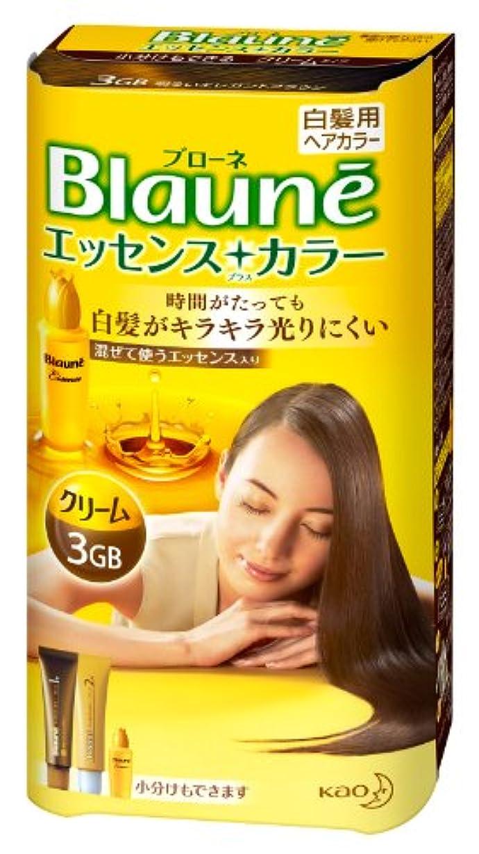 エントリ翻訳リングバックブローネエッセンスプラスカラー 3GB 明るいエレガントブラウン
