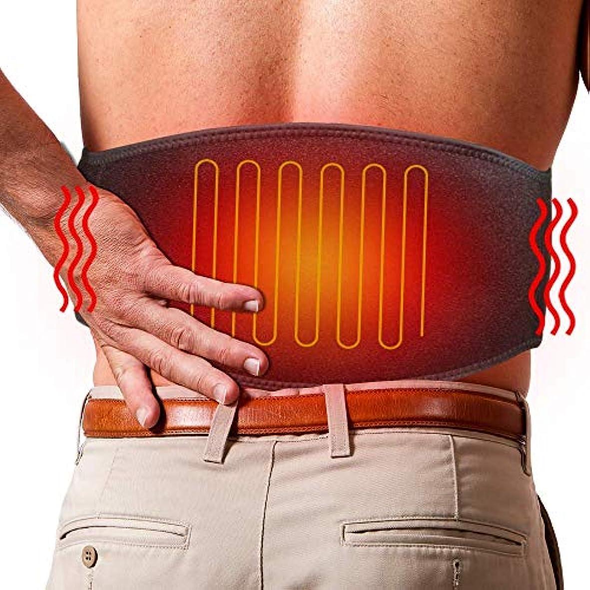 ARRIS 腰用温熱ベルト 腰サポーター 電熱暖かいホットウエスト腹巻き 冷え性対策 お腹温めるベルト 5段階温度調整 男女兼用 腰痛緩和 防寒 7.4Vバッテリー付