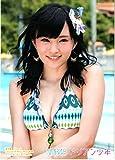 NMB48 公式生写真 ドリアン少年 TSUTAYA RECORDS 店舗特典  山本 彩