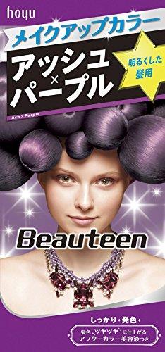 Beauteen