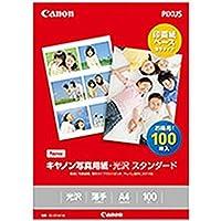 == まとめ == キヤノン/写真用紙・光沢 / スタンダードA4 / 1箱 - 100枚 - - ×2セット -