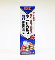 【第3類医薬品】デントヘルスR 40g ×5